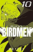 BIRDMEN 第10巻