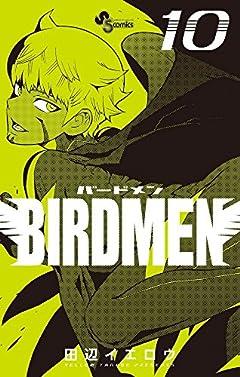 BIRDMENの最新刊
