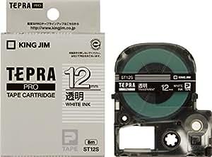 キングジム テープカートリッジ テプラPRO 12mm ST12S 透明 白文字