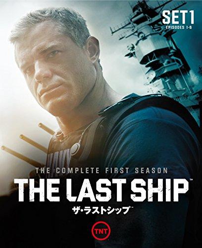 ザ・ラストシップ 1st シーズン 前半セット(1~6話・3枚組) [DVD]