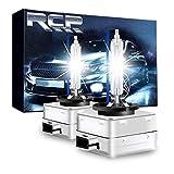 RCP HIDバルブ 車用ヘッドライト D3S/D3R汎用 純正交換 35W Xenon HID 8000K 発光色選択可能 明るさアップ 加工なし 2年保証 RCP-D3C
