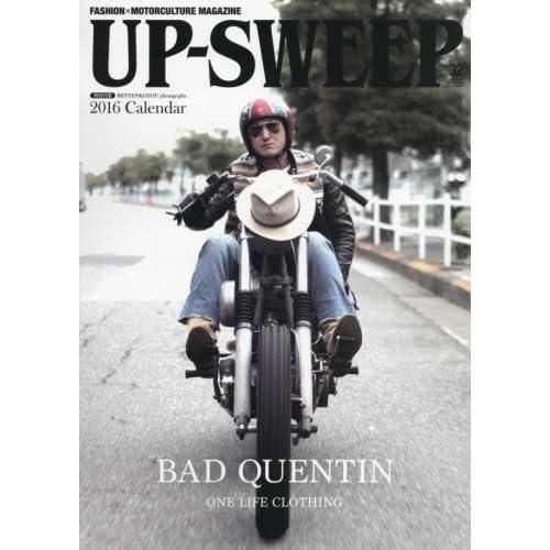 UP SWEEP(32) 2016年 03 月号 [雑誌]: バイキチ 増刊