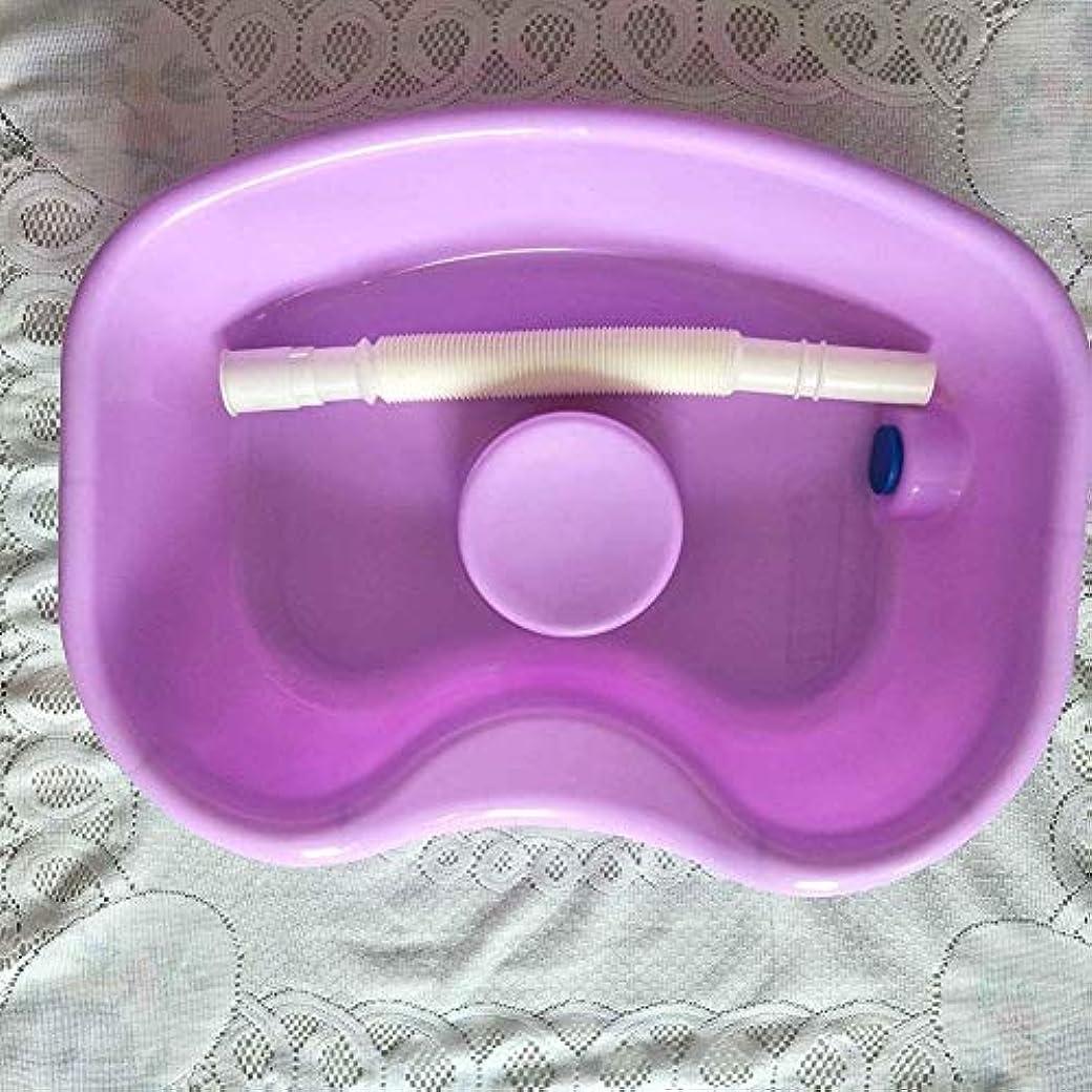 アクセシブル状況ベギン障害のある妊婦の高齢者の寝たきりのための医療の毛の洗面器の皿の家のシャンプーの洗面器