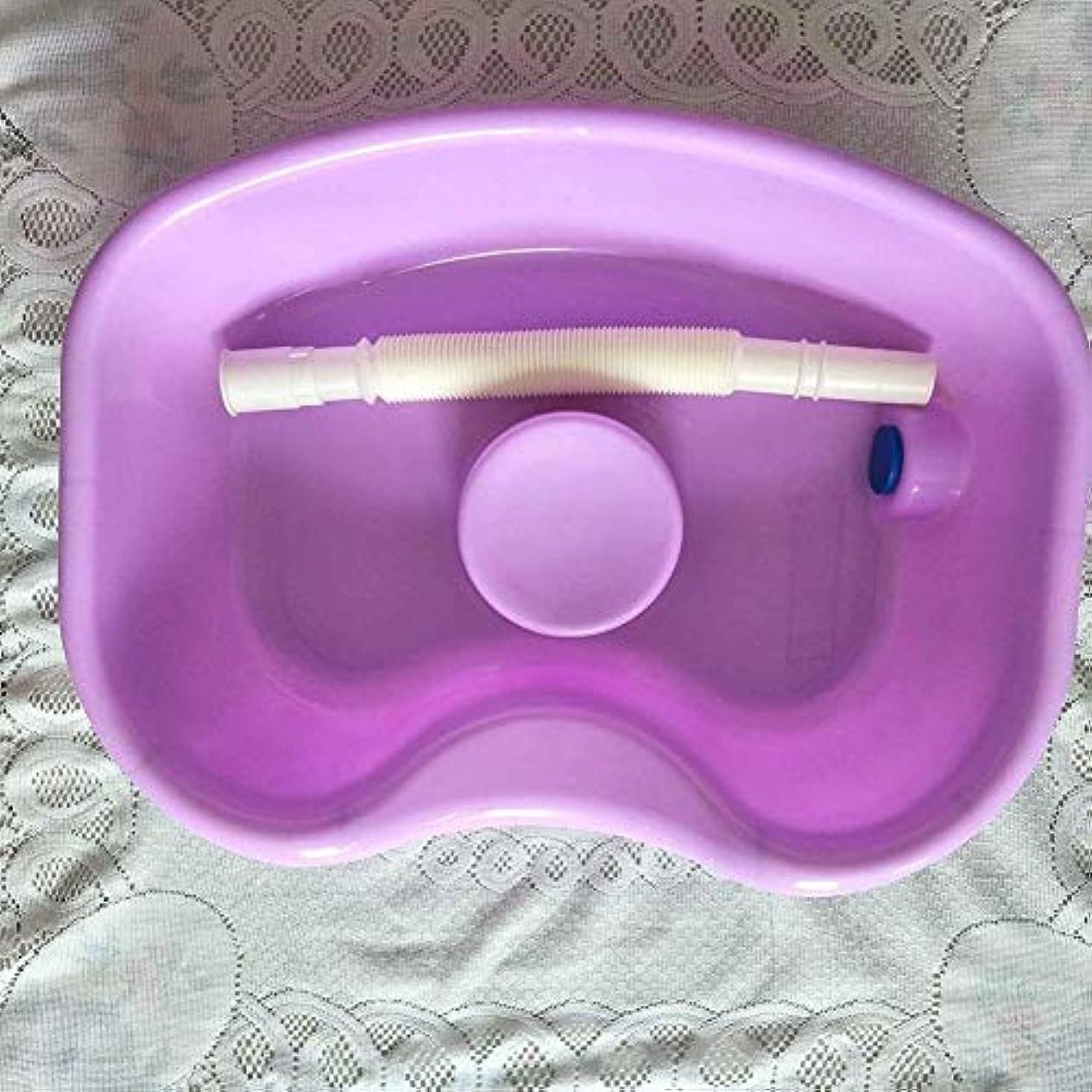 与えるいたずら南東障害のある妊婦の高齢者の寝たきりのための医療の毛の洗面器の皿の家のシャンプーの洗面器