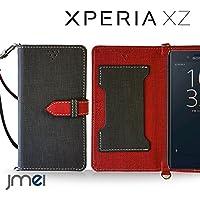 jmei Xperia XZs カバー so-03j sov35 Xperia XZ ケース so-01j sov34 手帳 エクスペリアxzs カバー エクスペリアxz カバー スマホポーチ 携帯カバー 手帳型 ソニー VESTA ブラック おしゃれ 手帳型スマホケース 全機種対応 simフリー ショルダー スリム スマートフォン