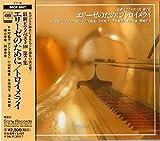 最新ピアノベスト100 第7集を試聴する