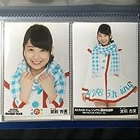宮前杏実 SKE48 AKB48 41th 総選挙 後夜祭 生写真 2種コンプ