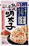 永谷園 おとなのおむすび 熟成辛子明太子 22g×10袋