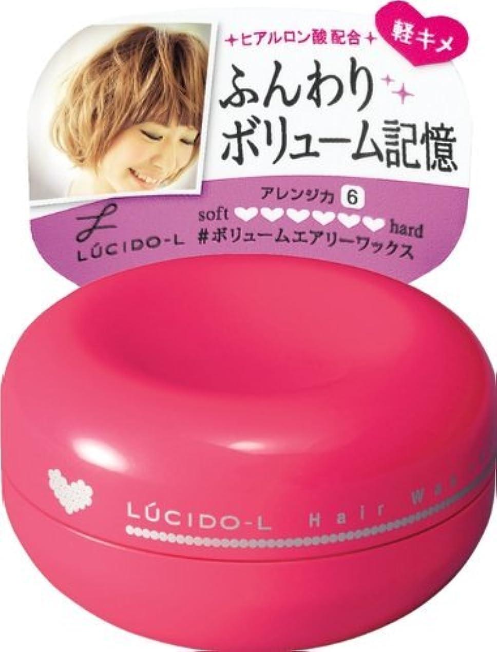 ピンク聖なる危険なLUCIDO-L(ルシードエル) #ボリュームエアリーワックス 60g
