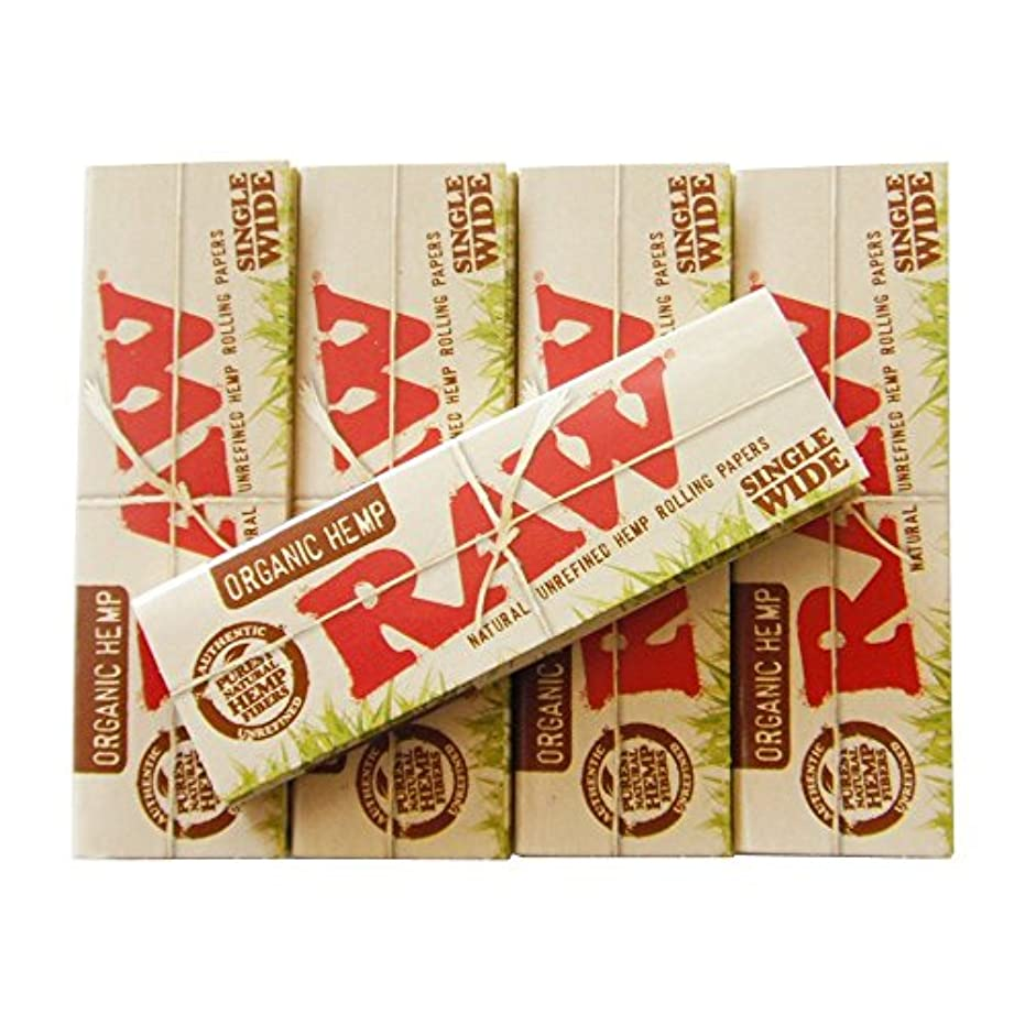 有名人破裂いまRAW(ロー) オーガニックヘンプ シングル ペーパー 50枚入り ×5個セット 手巻きタバコ 喫煙具