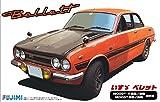 フジミ模型 1/24 インチアップシリーズ No.86 いすゞ ベレット 1600GT-R/1800GT プラモデル ID86 (¥ 1,854)