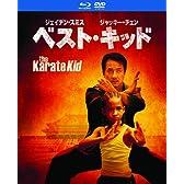 ベスト・キッド ブルーレイ&DVDセット [Blu-ray]