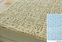 西川リビング 敷きパッド クリーム 100×205cm スヌーピー SP180 ビンテージ 2275-55703