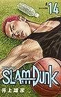 新装再編版 SLAM DUNK 第14巻