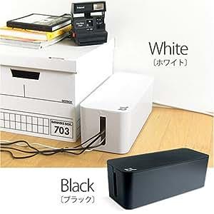 Blue Lounge ケーブルボックス(ホワイト) The CableBox White BLD-CB-WT