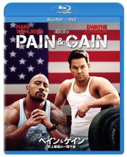 ペイン&ゲイン 史上最低の一攫千金 ブルーレイ+DVDセット(2枚組) [Blu-ray]の詳細を見る