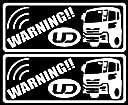 セキュリティーステッカー【WARNING】NISSAN-UD-01