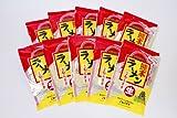 熊本ラーメンこむらさき10袋(2食入)セット (麺100g×20、スープ38g×20)
