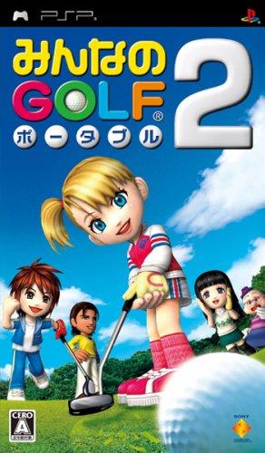 みんなのGOLF ポータブル2 - PSPの詳細を見る