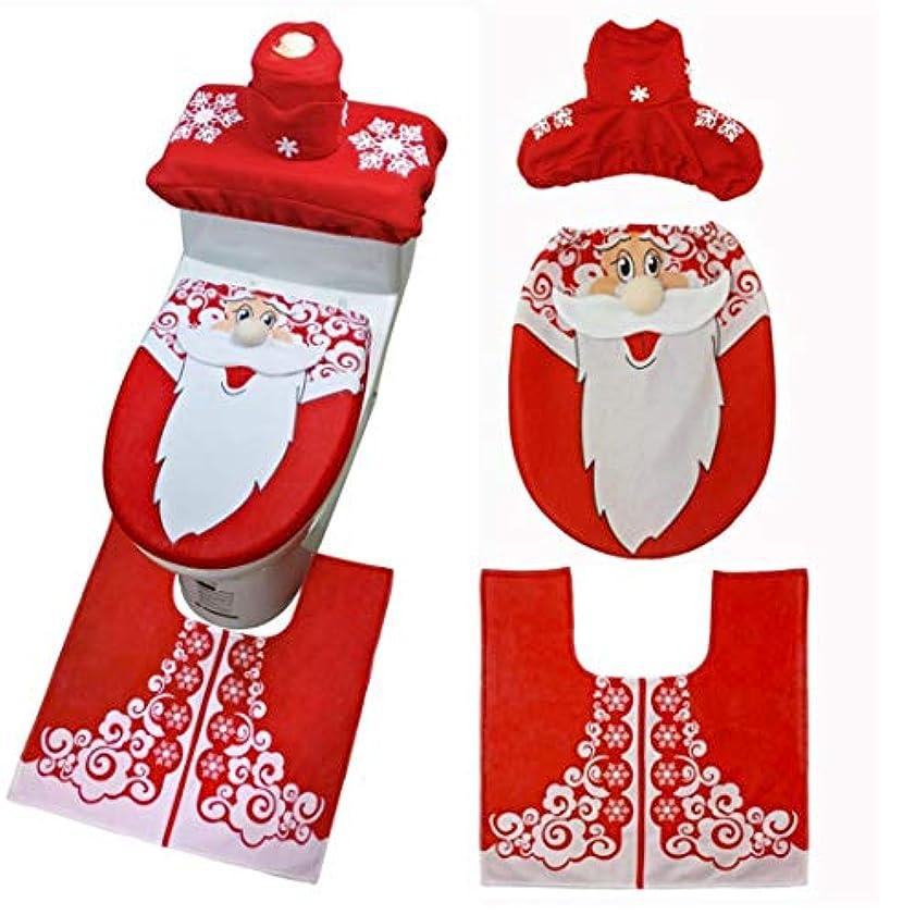テープ地平線徹底的にSwiftgood 3ピースクリスマストイレシート&カバーサンタクロースバスルームマットクリスマスかわいい装飾