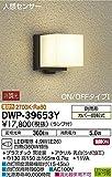 ダイコー LEDポーチライト(人感センサー付)【要電気工事】DAIKO DWP-39653Y