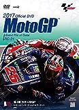 2017MotoGP公式DVD Round 1 カタールGP