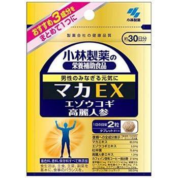 お得な6個セット いつまでも現役でありたい男性におススメ 小林製薬 マカEX 30日分(60粒)