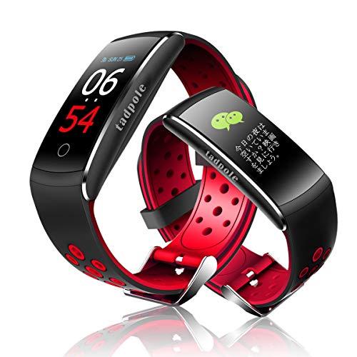 スマートウォッチ 血圧計 心拍計 歩数計 スマートブレスレット 活動量計 カロリー 自動睡眠監視 健康管理 SMS/Facebook/Line/着信通知・拒否 タッチ操作 カラースクリーン 大字幕 IP68防水 iPhone&Android 対応 日本語対応 smart watch (レッド)
