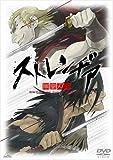 ストレンヂア -無皇刃譚- 通常版 [DVD] 画像