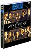 ザ・ホワイトハウス〈セブンス〉 セット2[DVD]