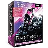 PowerDirector 14 Ultimate Suite|乗換え・アップグレード版