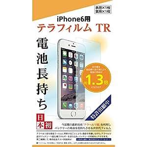 iphone6用 電池長持ちフィルム「テラフィルム」