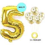 【Big Hashi 】誕生日パーティー 飾り付け アルミニウム 数字(5)バルーン ゴールド 紙吹雪入れ風船x5個 リボン×1個(10m)(jcx-15)