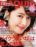 MAQUIA (マキア) 2013年 12月号 [雑誌]