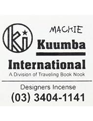 Kuumba(クンバ)『incense』(MACKIE) (Regular size)