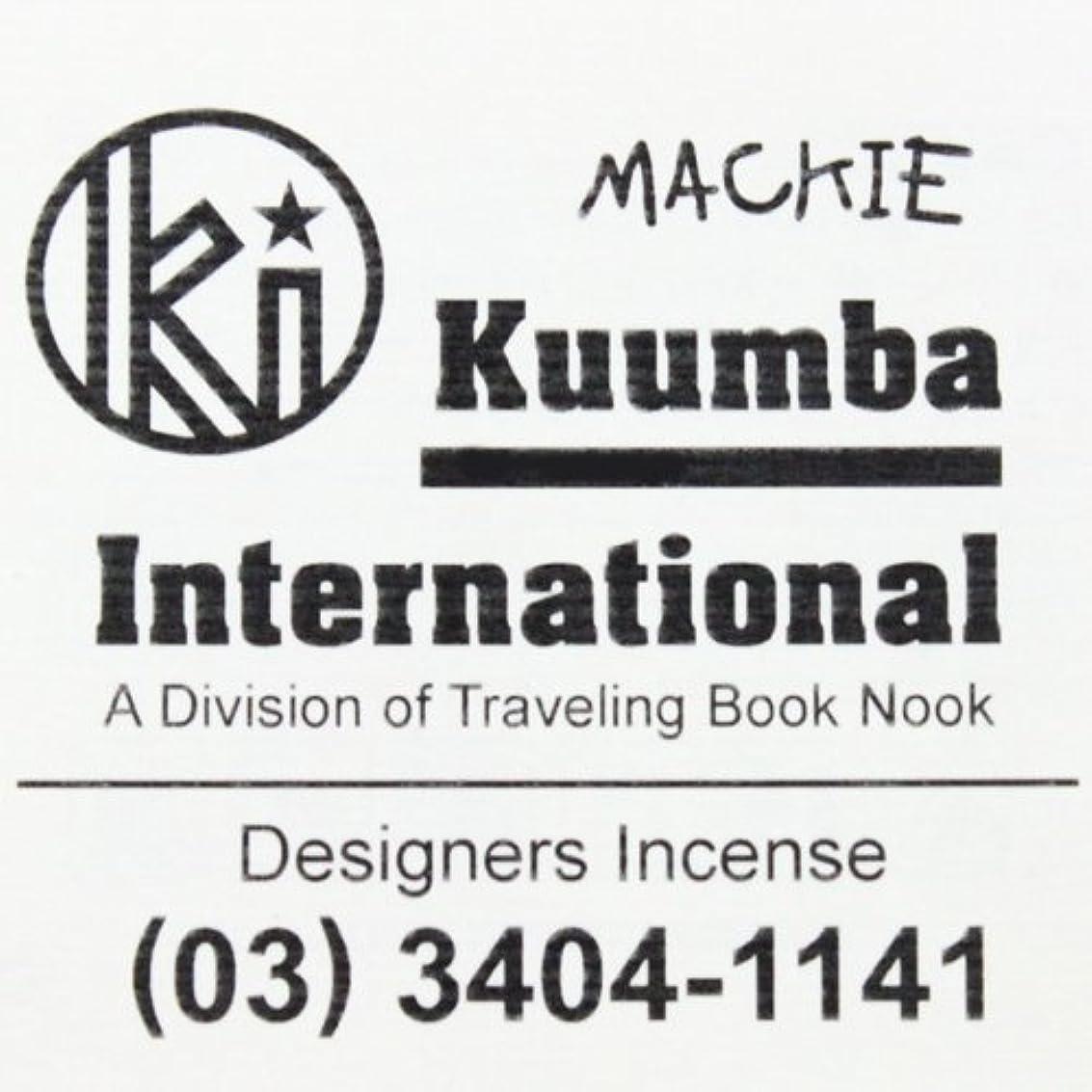 感動する市区町村単調なKuumba(クンバ)『incense』(MACKIE) (Regular size)