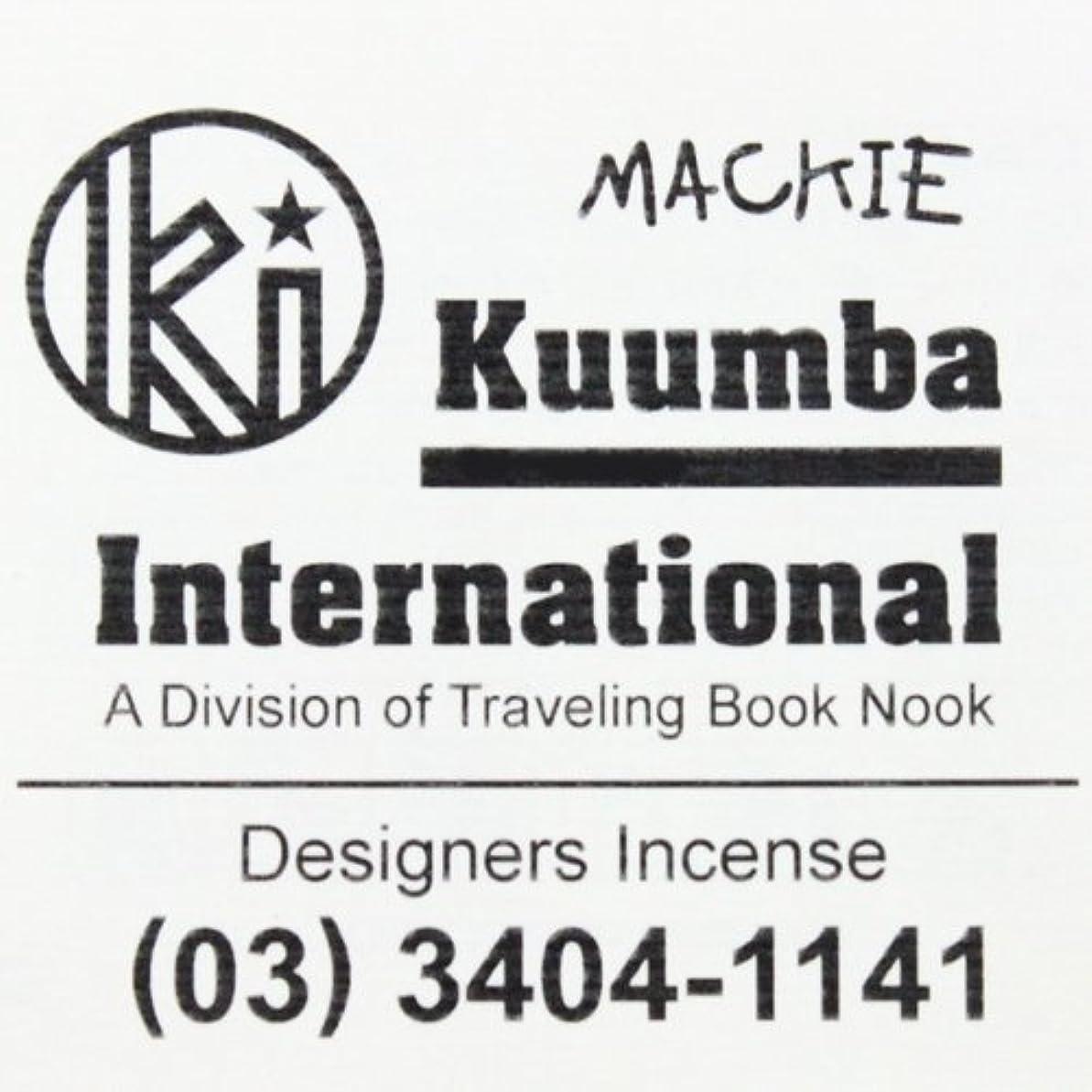 帰る合わせて月曜Kuumba(クンバ)『incense』(MACKIE) (Regular size)