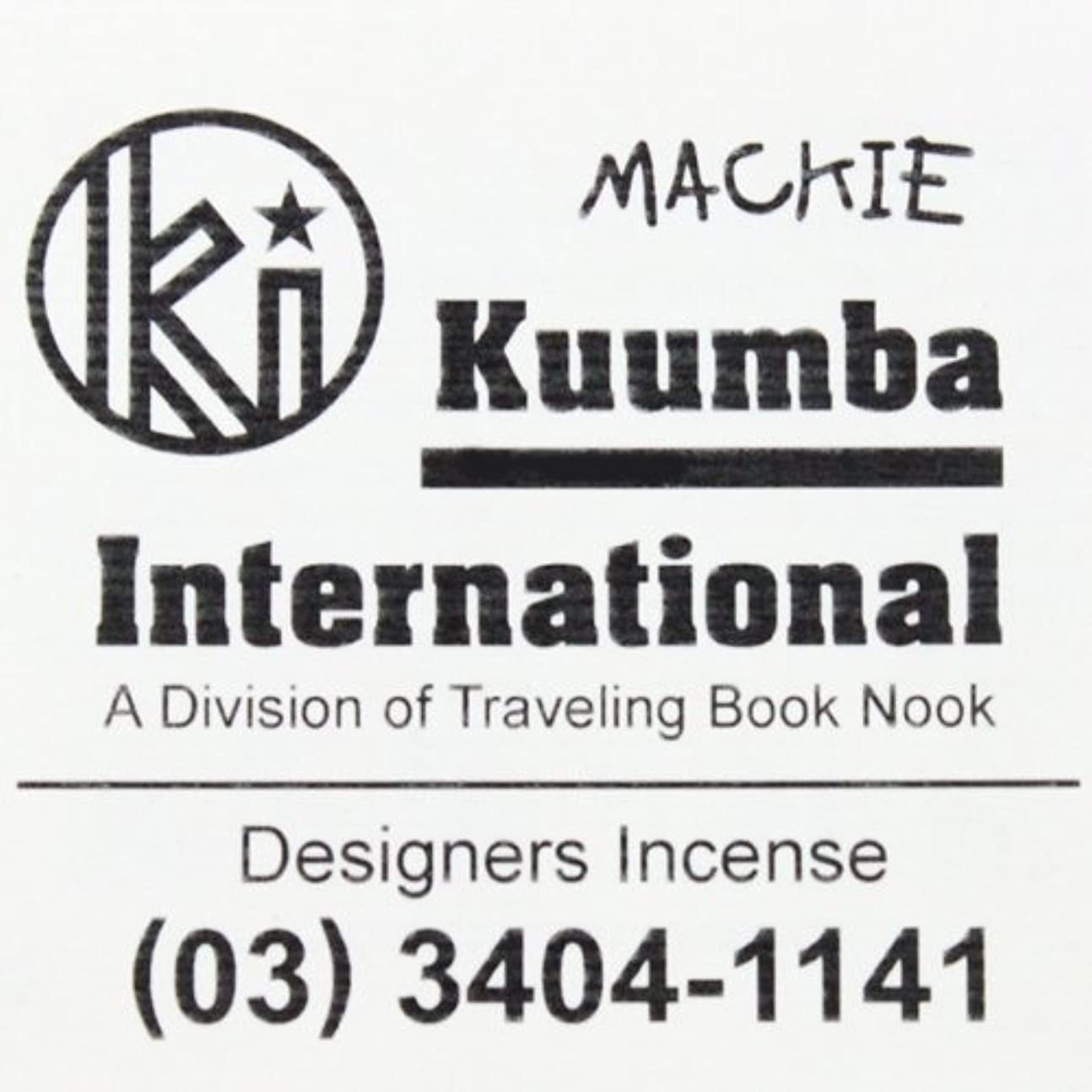 納屋モニターオーストラリア人Kuumba(クンバ)『incense』(MACKIE) (Regular size)