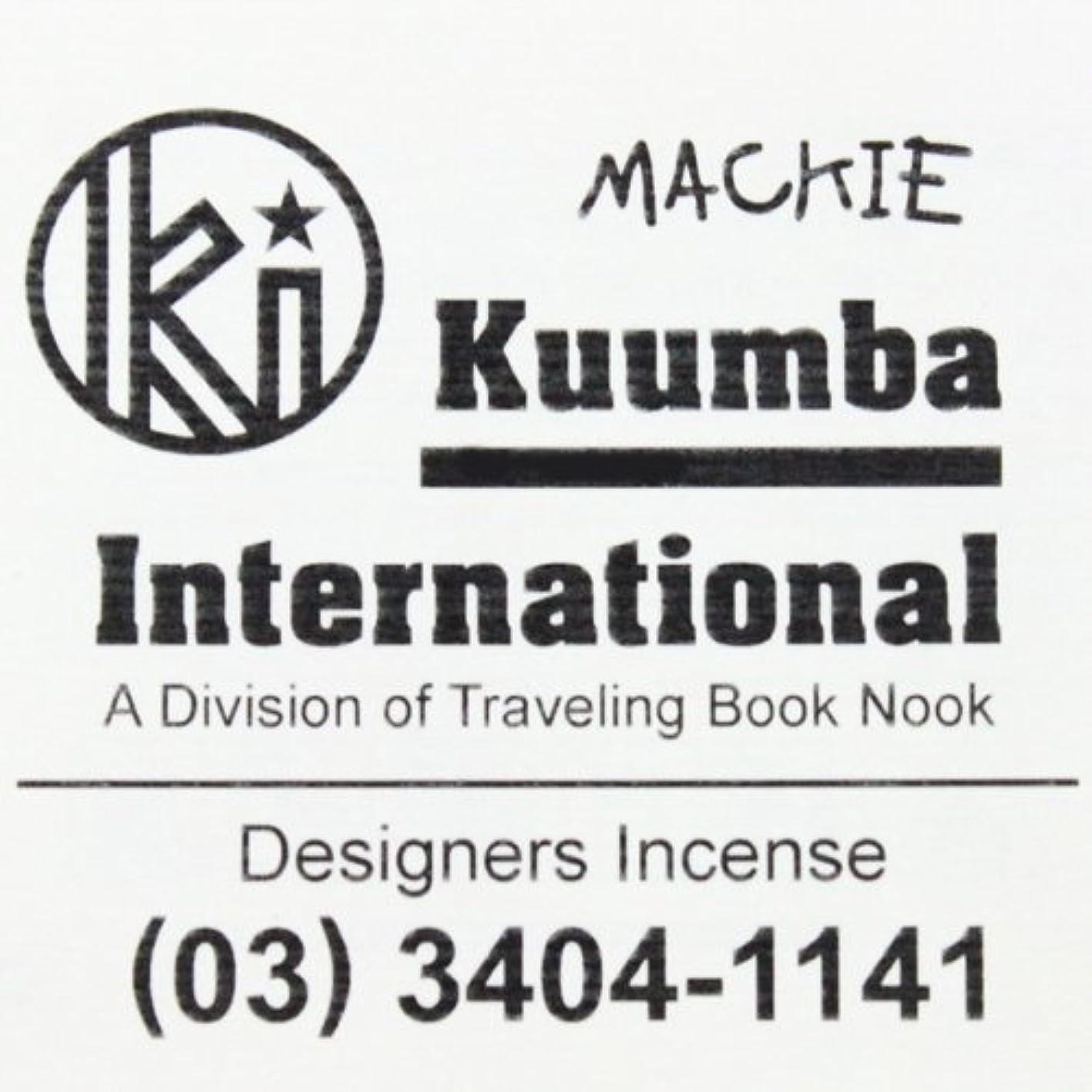 サーキットに行くテンポ裏切るKuumba(クンバ)『incense』(MACKIE) (Regular size)