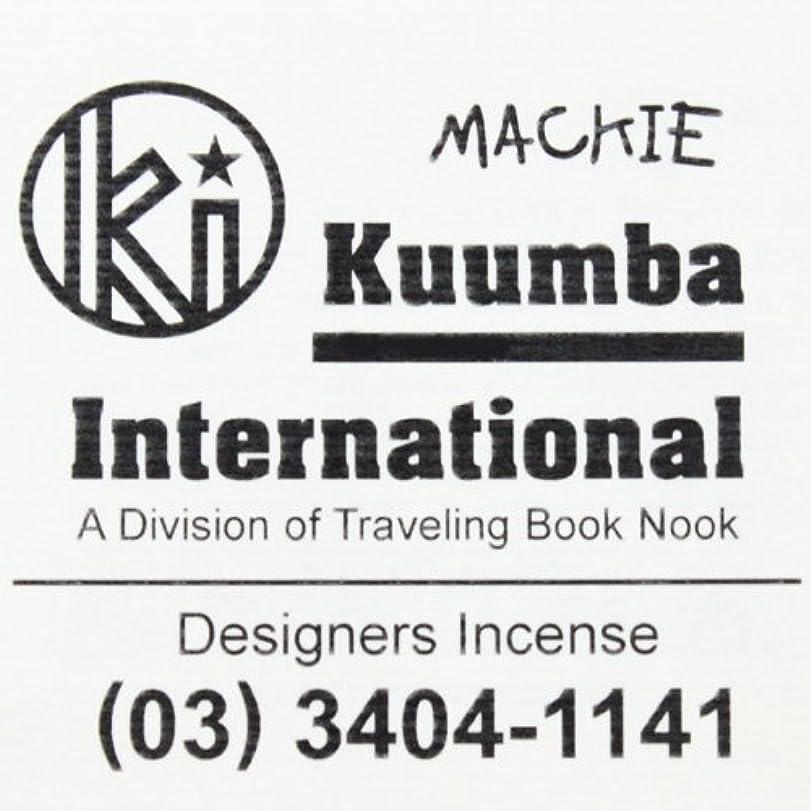 再編成する読みやすい本気Kuumba(クンバ)『incense』(MACKIE) (Regular size)