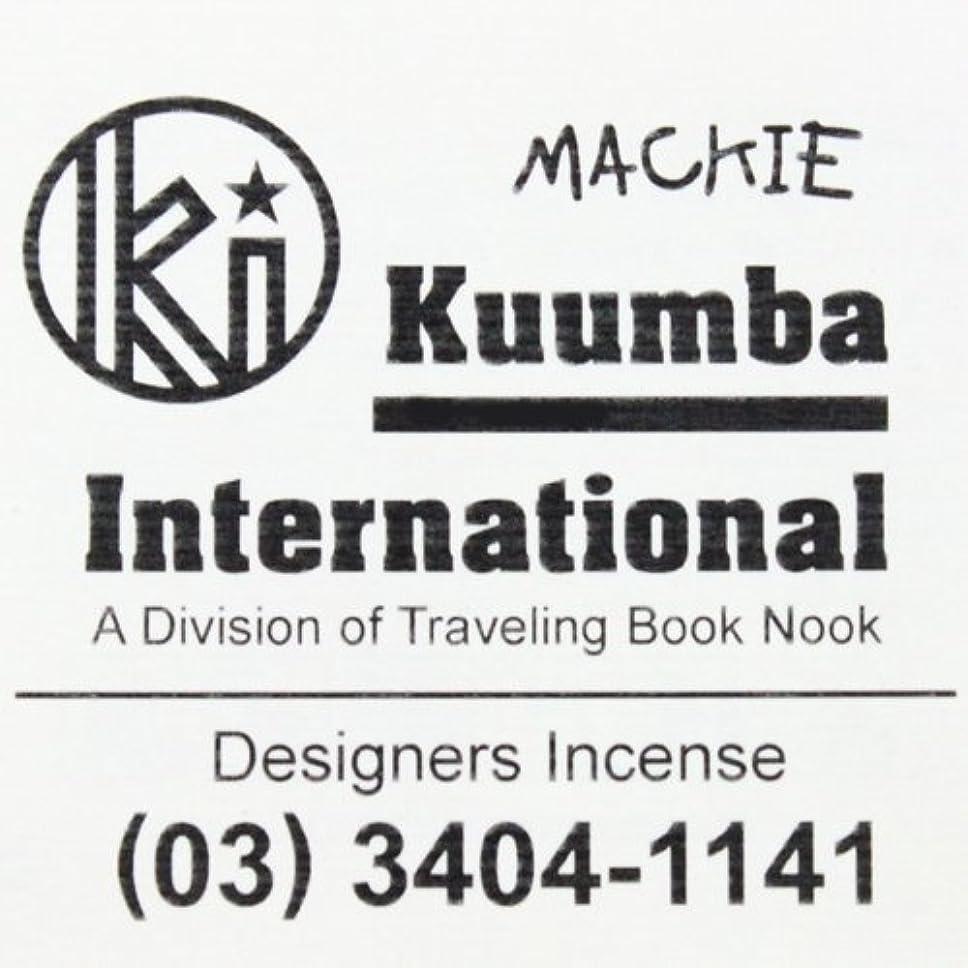 行き当たりばったり申し立てられた歯科医Kuumba(クンバ)『incense』(MACKIE) (Regular size)