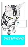 Qua Phone KYV37 手帳型スマホケース 【ステッチタイプ】 YE812 アメリカンショートヘア01 横開き