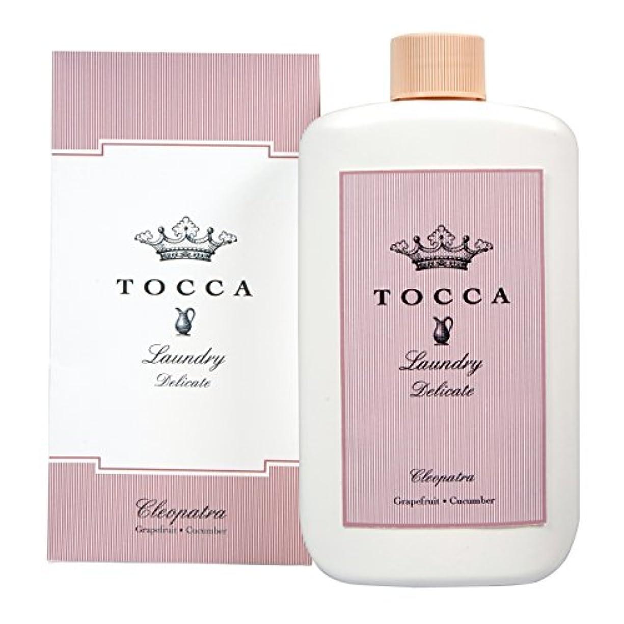 制限認知倍増トッカ(TOCCA) ランドリーデリケート クレオパトラの香り 235ml (デリケート素材用洗剤 洗濯用合成洗剤 グレープフルーツとキューカンバーのフレッシュでクリーンな香り)