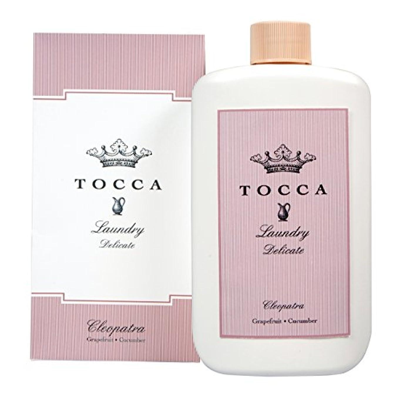 お嬢パッチ冷えるトッカ(TOCCA) ランドリーデリケート クレオパトラの香り 235ml (デリケート素材用洗剤 洗濯用合成洗剤 グレープフルーツとキューカンバーのフレッシュでクリーンな香り)