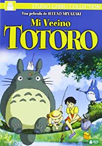 となりのトトロ(スペイン語)Mi Vecino Totoro DVD [Import]