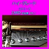運命のルーレット廻して Originally Performed By ZARD (オルゴール)