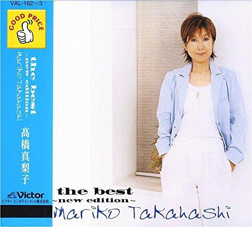高橋真梨子 the best new edition CD2...