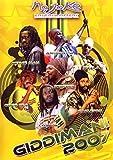 Giddimani: Live Reggae [DVD] [Import]