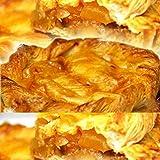 絶品 たっぷりりんご アップルパイ5号 ケーキ