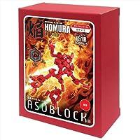 アソブロック (ASOBLOCK) BASICシリーズ レッド 焔 100ピース レッド 焔